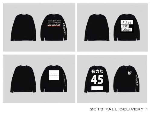influentialNY Fall Delivery 1